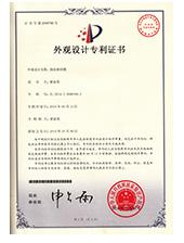 指纹密码锁专利