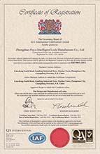 ISO9001:2015质量管理体系英文认证