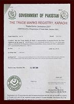 FUYU富宇巴基斯坦商标证书