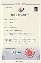 锁面板6608-09外观设计专利