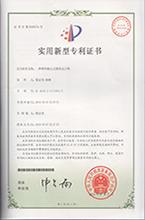 一种弹性触点式模块电子锁实用新型专利证书