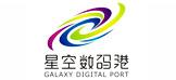 富宇合作客户-香港数码港